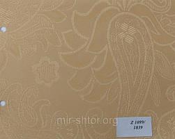 Готовые рулонные шторы ткань Арабеска 1839 Какао