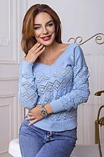 Очень красивый свитер женский весна 2018, фото 2
