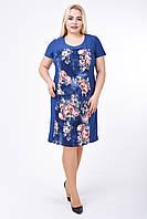 Модное приталенное платье
