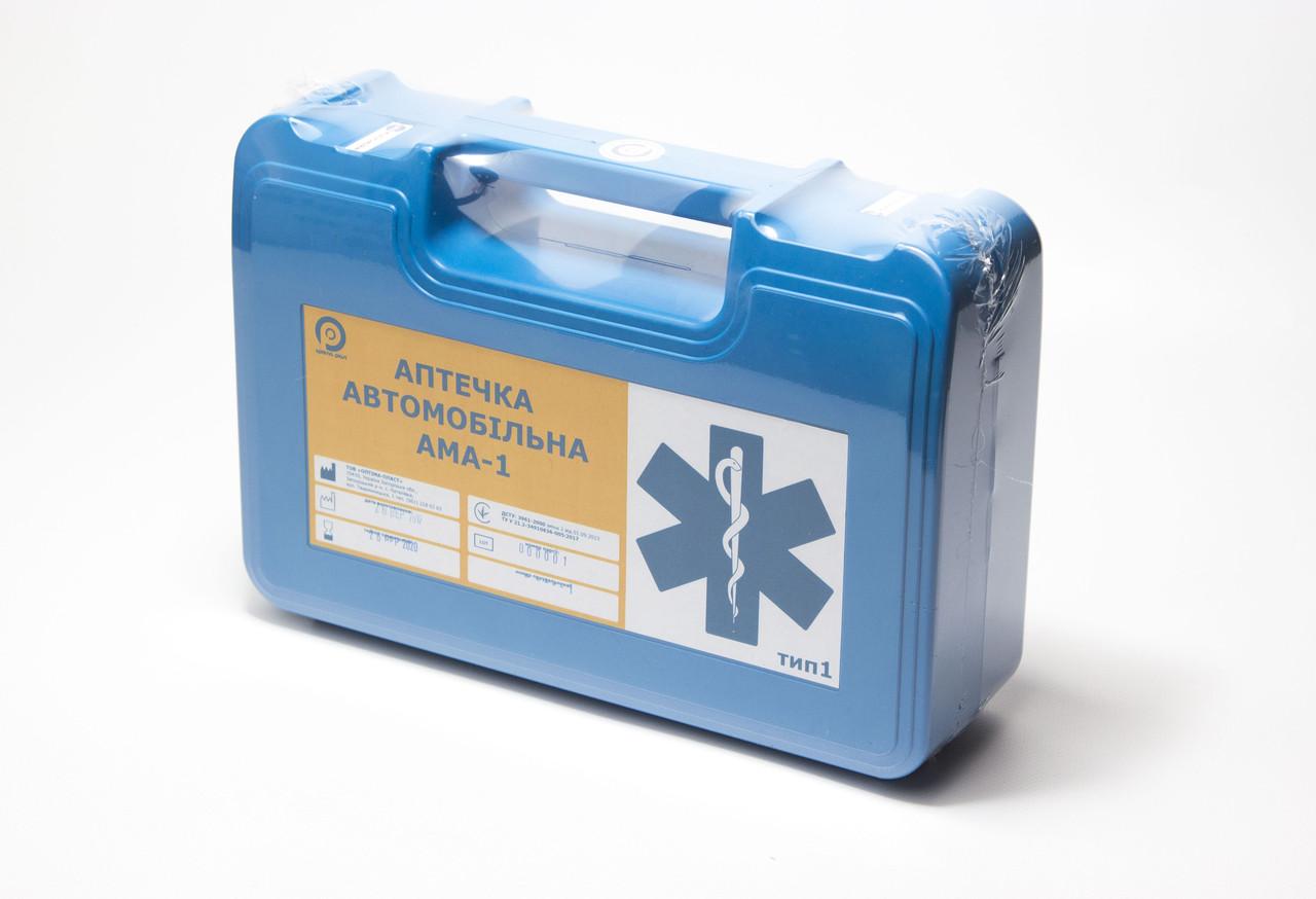 Аптечка медична автомобільна - 1 (АМА-1), тип 1 - фото 1