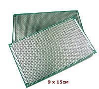 Двухсторонняя PCB макетная монтажная плата 9х15см Текстолит