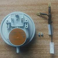 Прессостат 70-60pa датчик (реле) давления дыма