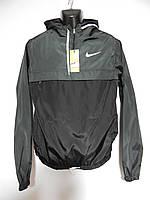 Анорак мужской весна-осень Nike реплика р.50 001AM