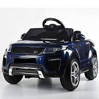 Детский электромобиль Джип КХ1313 Land Rover, кожа, автопокраска, EVA резина, дитячий електромобіль, синий
