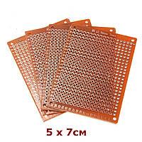 PCB макетная монтажная плата 5х7см Гетинакс, фото 1
