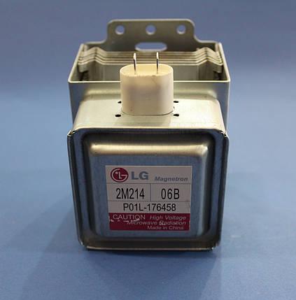Магнетрон для микроволновой печи Lg 2M214-06B, фото 2