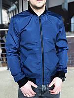 Бомбер мужской, куртка весенняя, летняя, синий
