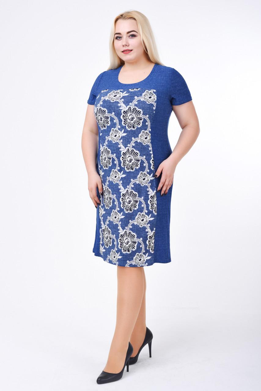 a780be2085d Красивое женское платье - МоДнАтУфЛя в Киеве