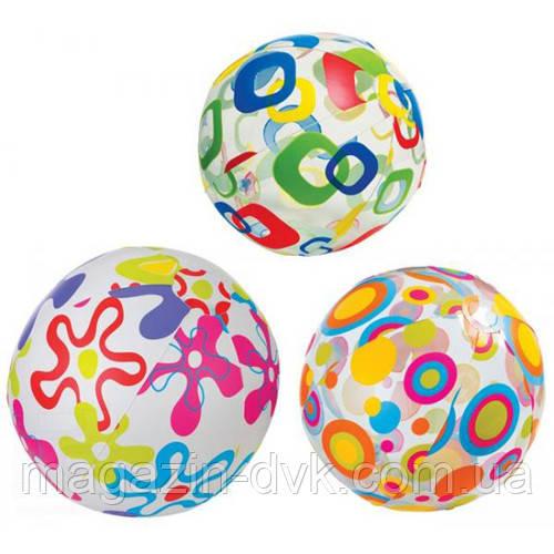 Мяч для пляжа  59050