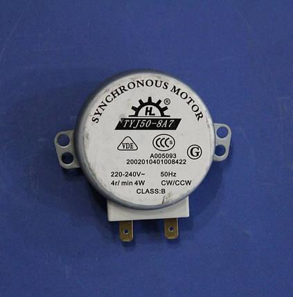 Мотор микроволновой печи 220В, фото 2