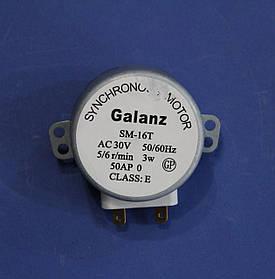 Мотор микроволновой печи GAL-5-30-TD