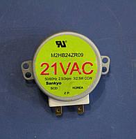 Мотор микроволновой печи 21В
