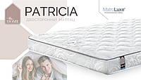 Матрас Патриция / Patricia. Бесплатная доставка по адресу.