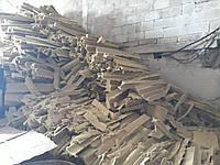 Базальтовые отходы