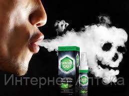 Спрей от курения Смок Аут - Smoke Out