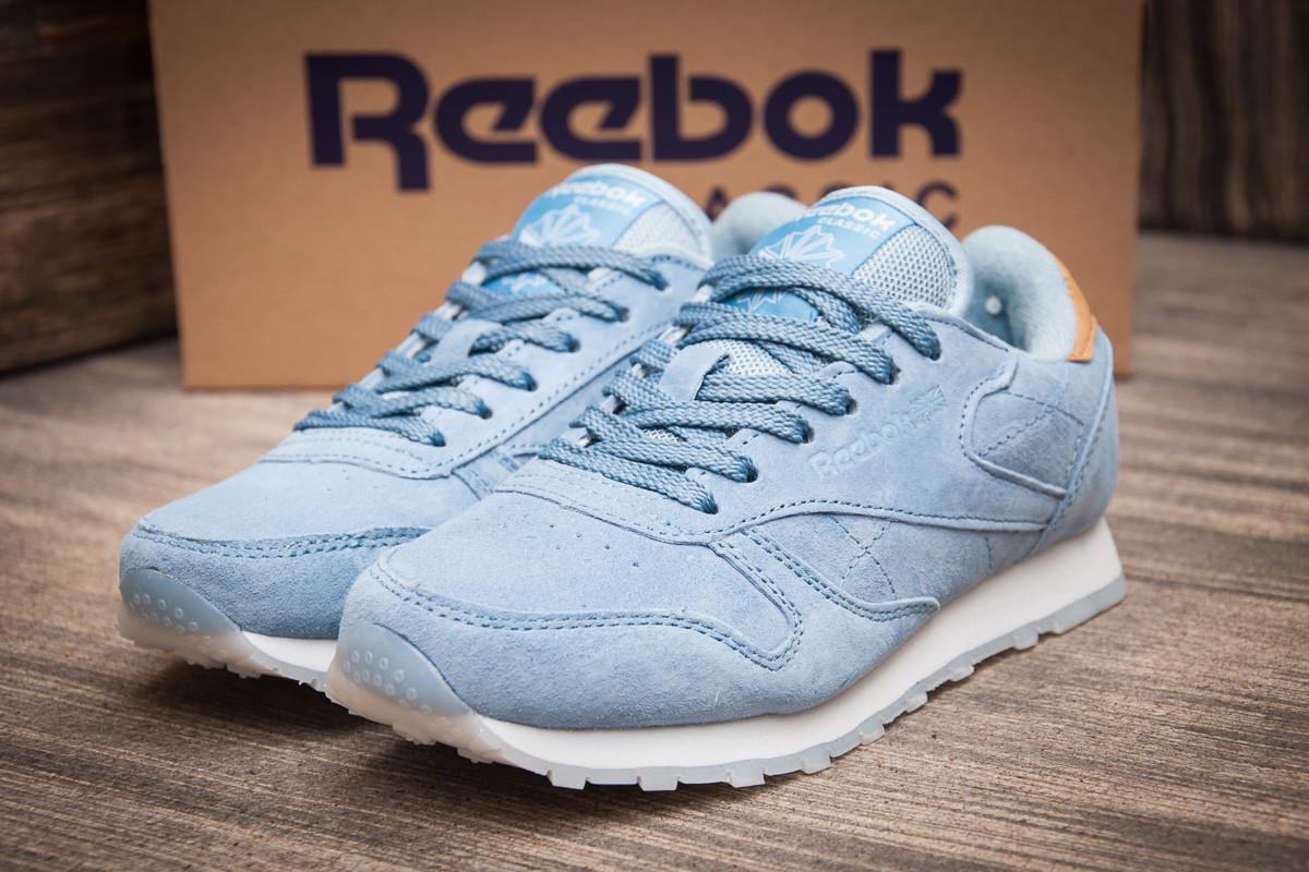 Весенне осенние женские кроссовки Reebok Classic (Рибок Классик) голубого  цвета — реплика 3db2134ea62