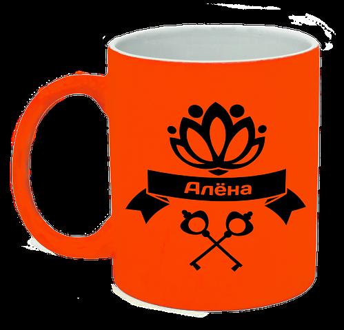 """Неоновая матовая чашка """"Алена"""", ярко-оранжевая"""