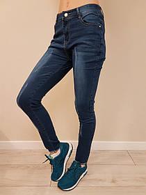 Женские джинсовые Брюки (Арт. A762/2) | 3 шт.