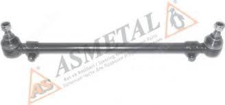 Рулевая Тяга 22MR6071  MB 207-310D (продольная) (регулируемая)