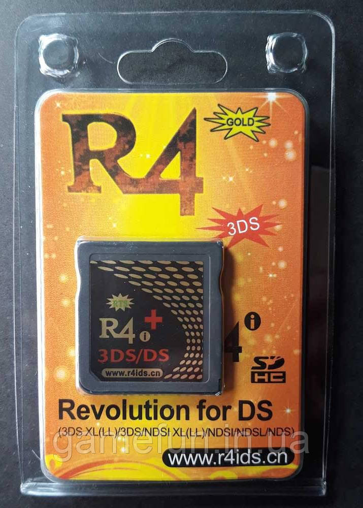 R4i Gold Revolution (2018)