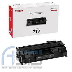 Заправка картриджа Canon 719 для принтера CANON i-SENSYS MF5980dw, MF5940dn, LBP6670dn, MF5840dn, LBP6310dn