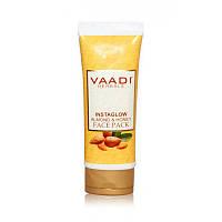 Отбеливающая маска для лица VAADI Миндаль и мёд 120 гр
