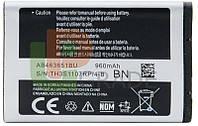 Аккумулятор на Samsung AB463651BN, 1000 mAh