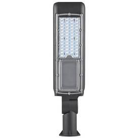 Уличный консольный светодиодный светильник Feron SP2819 50W 6400K