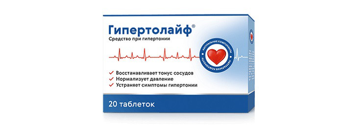 Гипертолайф – капсулы от гипертонии. Цена производителя. Фирменный магазин.