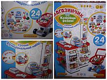 Дитячий ігровий набір Супермаркет з візком 668-01