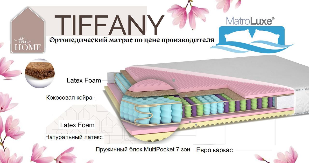 Двусторонний ортопедический матрас Tiffany