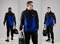 Комплект Анорак сине-черный + штаны черные, Nike, мужской весенний, фото 1
