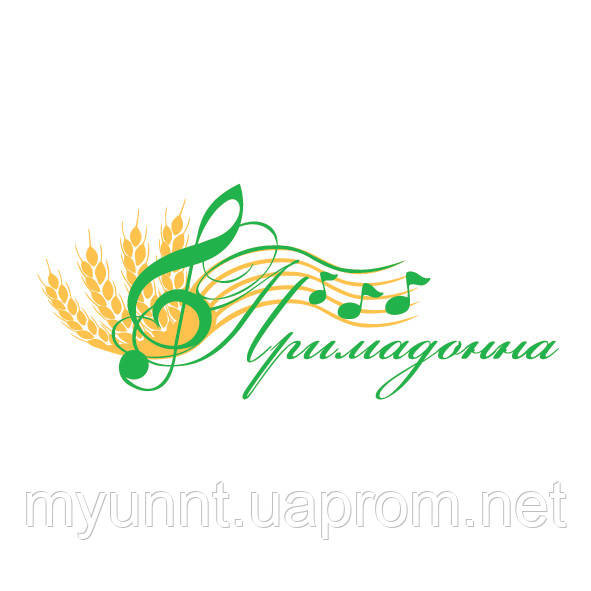 Гербіциди Примадонна, 5 л