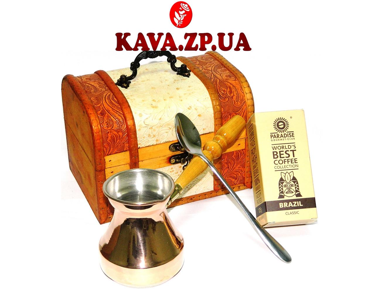 Кофе подарочный набор Грезы Султана (возможен выбор медной турки и коф