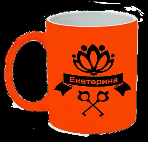 """Неоновая матовая чашка """"Екатерина"""", ярко-оранжевая"""