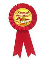 """Медаль подарочная  """"Кращий вчитель"""" (Укр.)  Красный"""