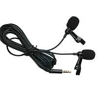 Петличный микрофон TX-200 с двумя микрофонами + ЧЕХОЛ.