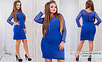 Платье имитация костюма, рукав сетка, оригинальное решение р.44, 46, 48, 50, 52, 54, 56, 58, 60 код 3792О