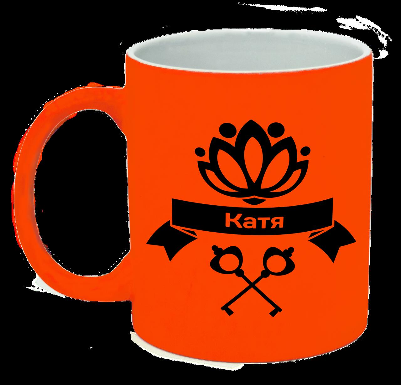 """Неоновая матовая чашка """"Катя"""", ярко-оранжевая"""
