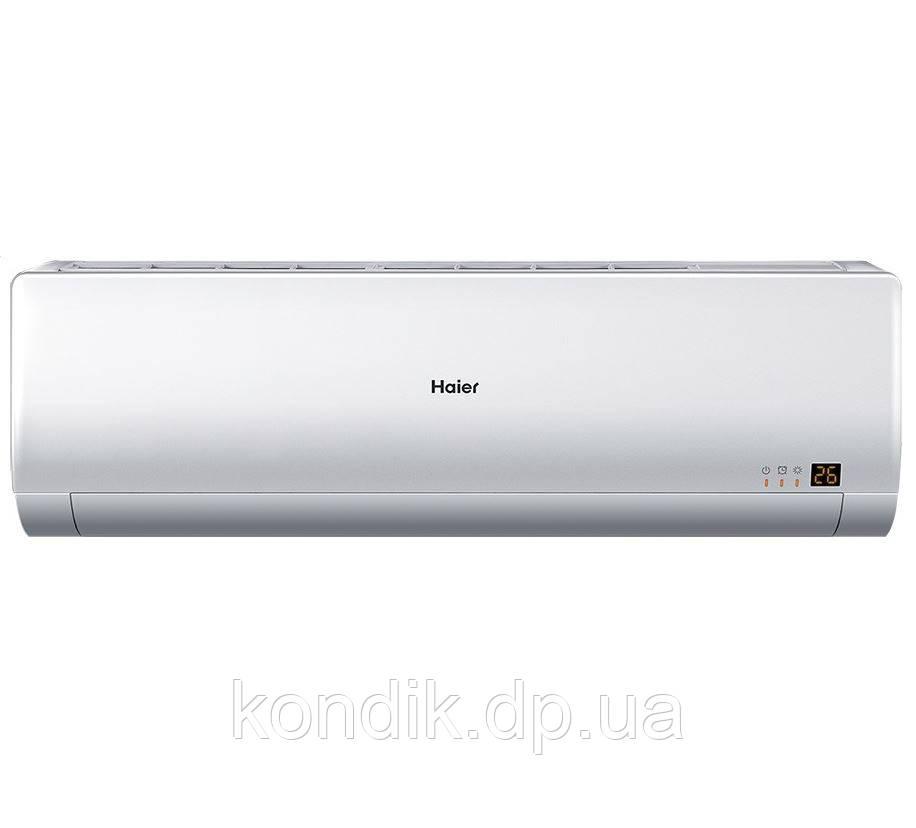 Haier AS15BS4HRA внутренний блок кондиционера