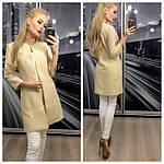 """Модный женский пиджак """"Шанель"""" от Стильномодно, фото 2"""
