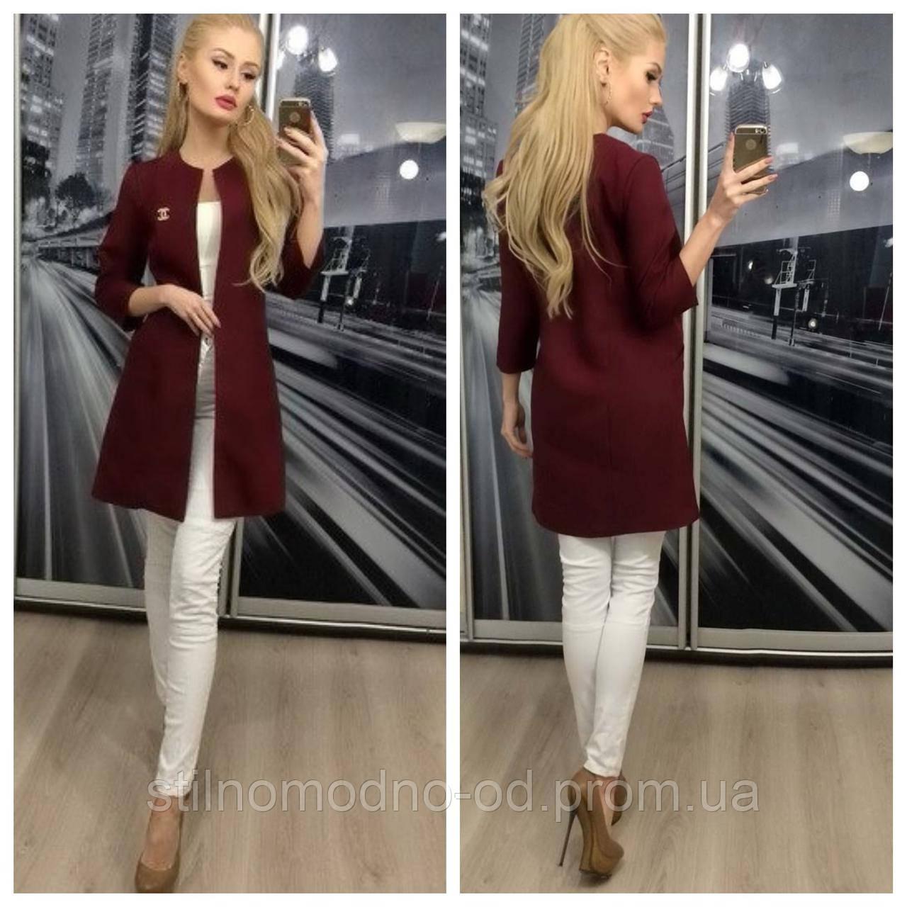 """Модный женский пиджак """"Шанель"""" от Стильномодно"""