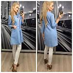 """Модный женский пиджак """"Шанель"""" от Стильномодно, фото 4"""