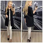 """Модный женский пиджак """"Шанель"""" от Стильномодно, фото 5"""