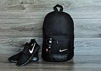 Городской рюкзак Nike, мужской спортивный портфель, цвет черный (с белым лого)