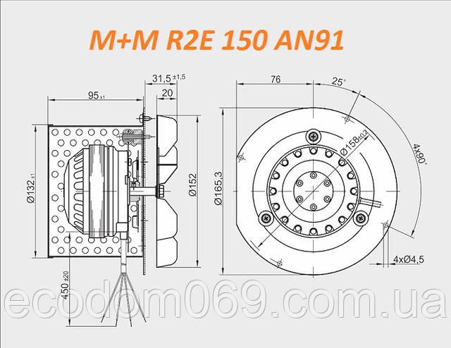Схема устройства дымососа  M+M RR 152 3030LH