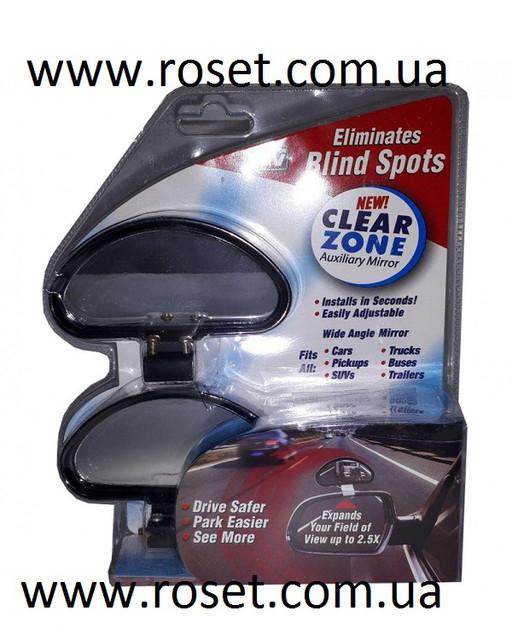 Автомобильное зеркало для обзора мертвых зон - Eliminates Blind  Spots