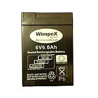 Аккумулятор WIMPEX 6v 6A 750 gm