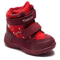 Зимние ботинки детские ТОМ.М для девочки, теплые зимние