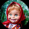 "Интернет-магазин ""Куклы Paola Reina в Украине"""